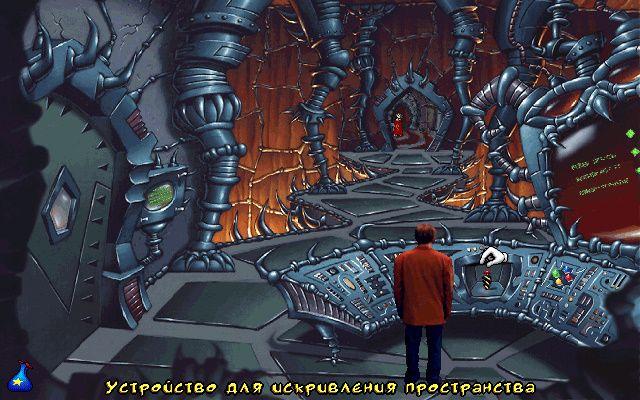 ToonStruck - Бланк перед пультом управления (Замок Нефариуса)