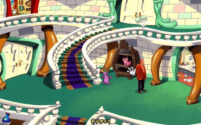 ToonStruck - Буфет во дворце Хью (Кутопия)