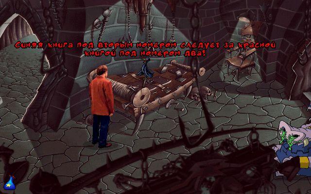 ToonStruck - Говорящий скворец в подвале (Замок Нефариуса)