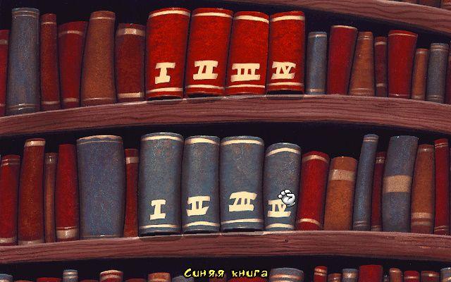 ToonStruck - Книги в рыцарской (Замок Нефариуса)