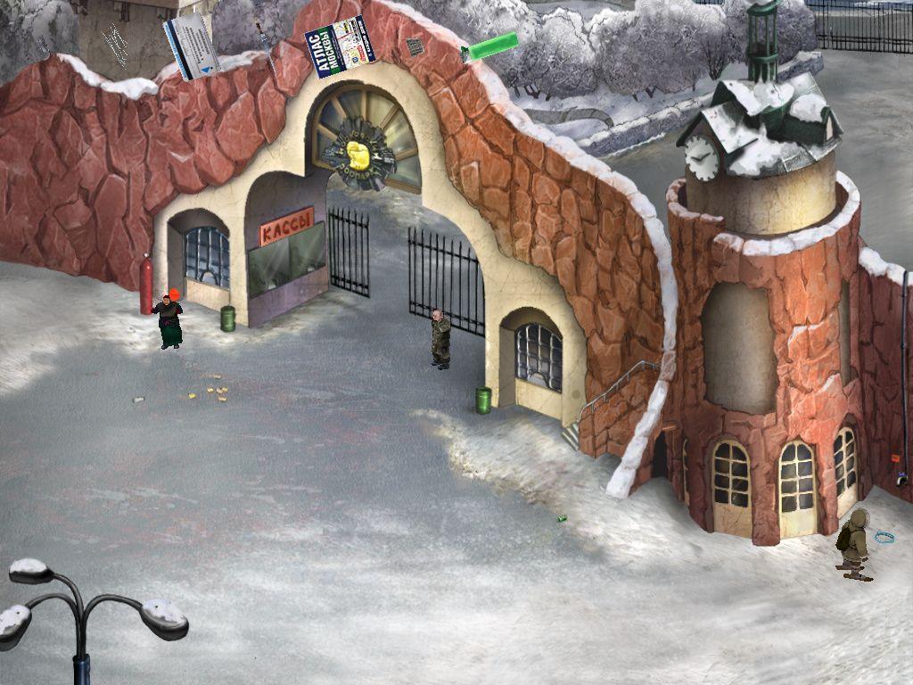 Чукча в большом городе - локация Вход в зоопарк (Станция Краснопресненская)