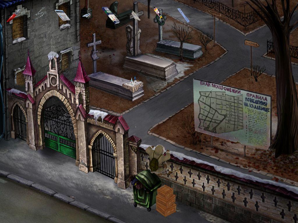Чукча в большом городе - локация Городское кладбище