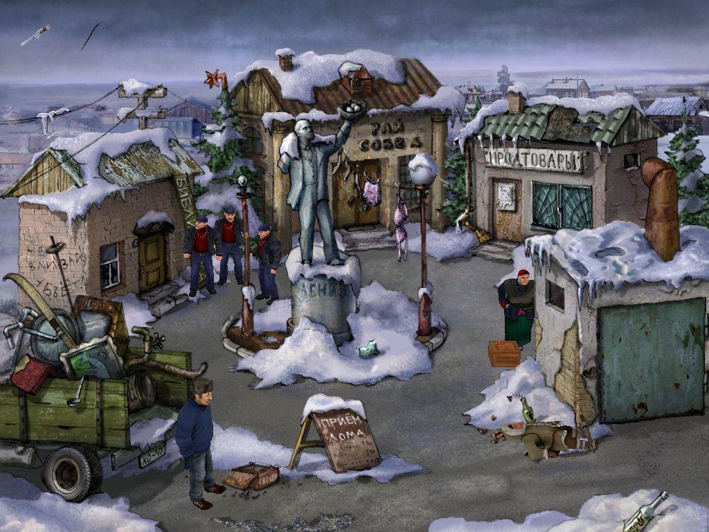 Чукча в большом городе - локация Площадь (Тундринск)