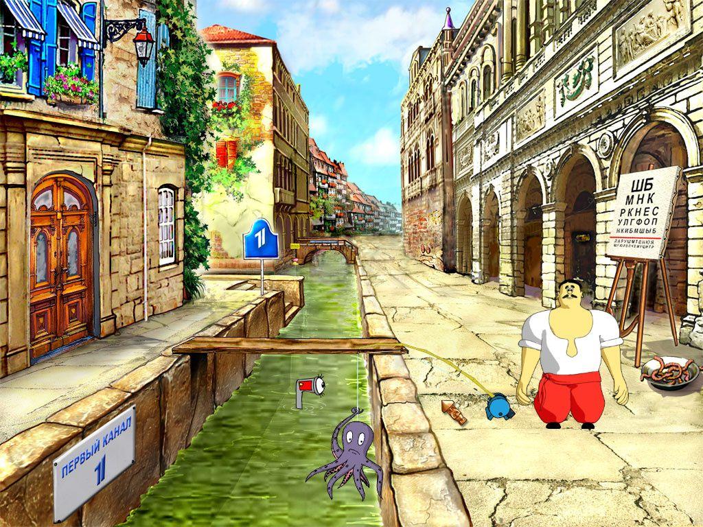 Как казаки Мону Лизу искали - локация Канал (Да Винчи)