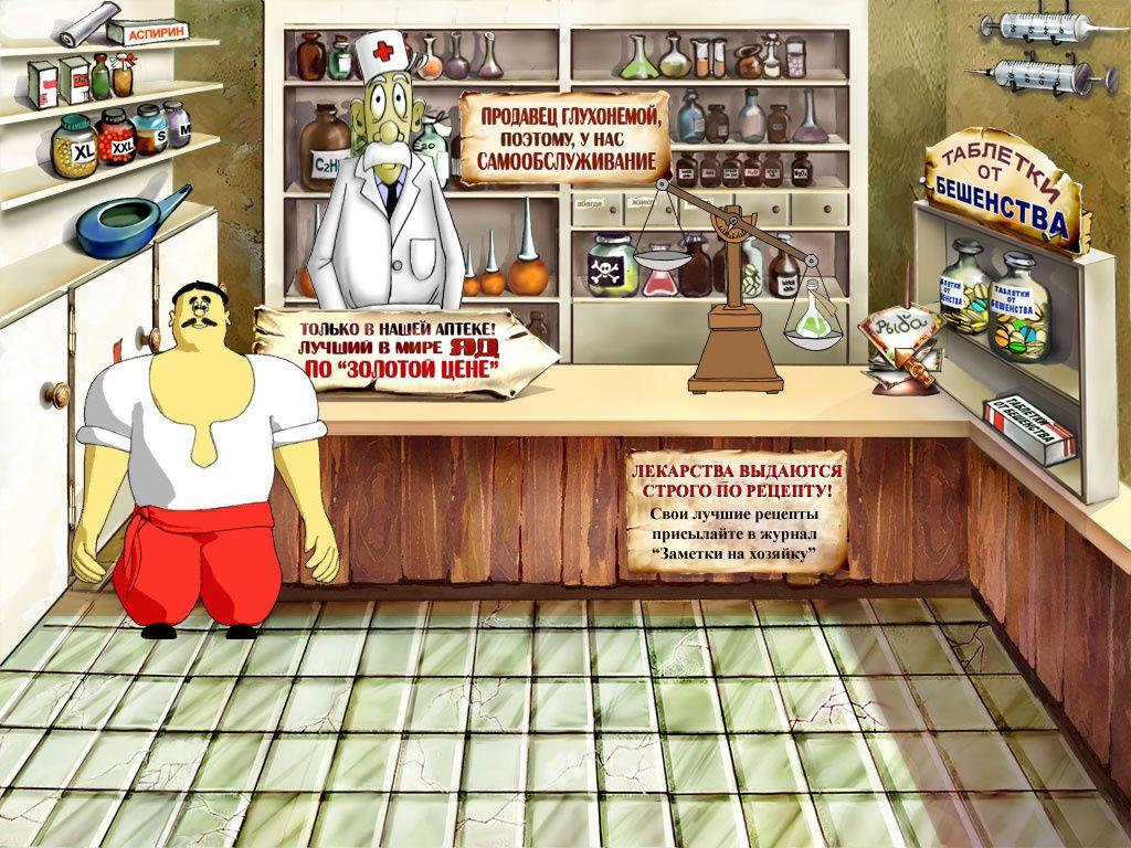 Как казаки Мону Лизу искали - Тур в аптеке (Мексика)