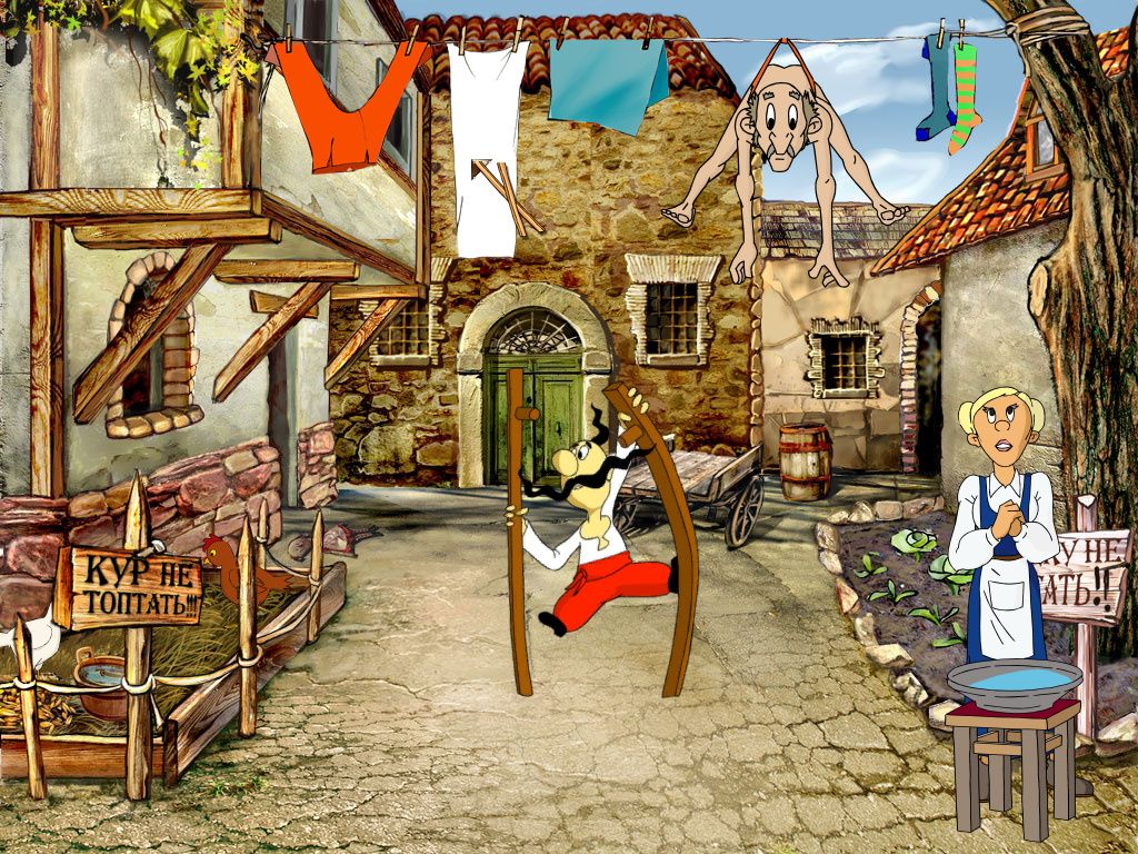 Как казаки Мону Лизу искали - Окка и трезвеющий мужик на веревке (Франция)