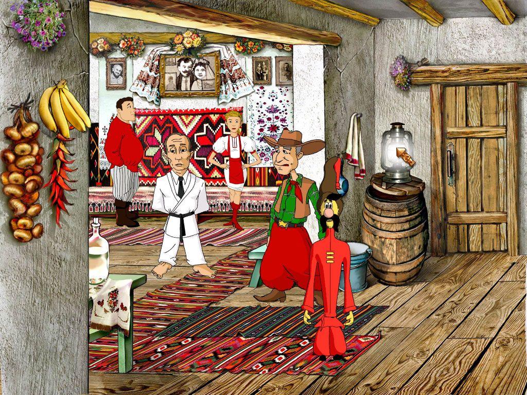 Как казаки Мону Лизу искали - локация В хате (Украина)