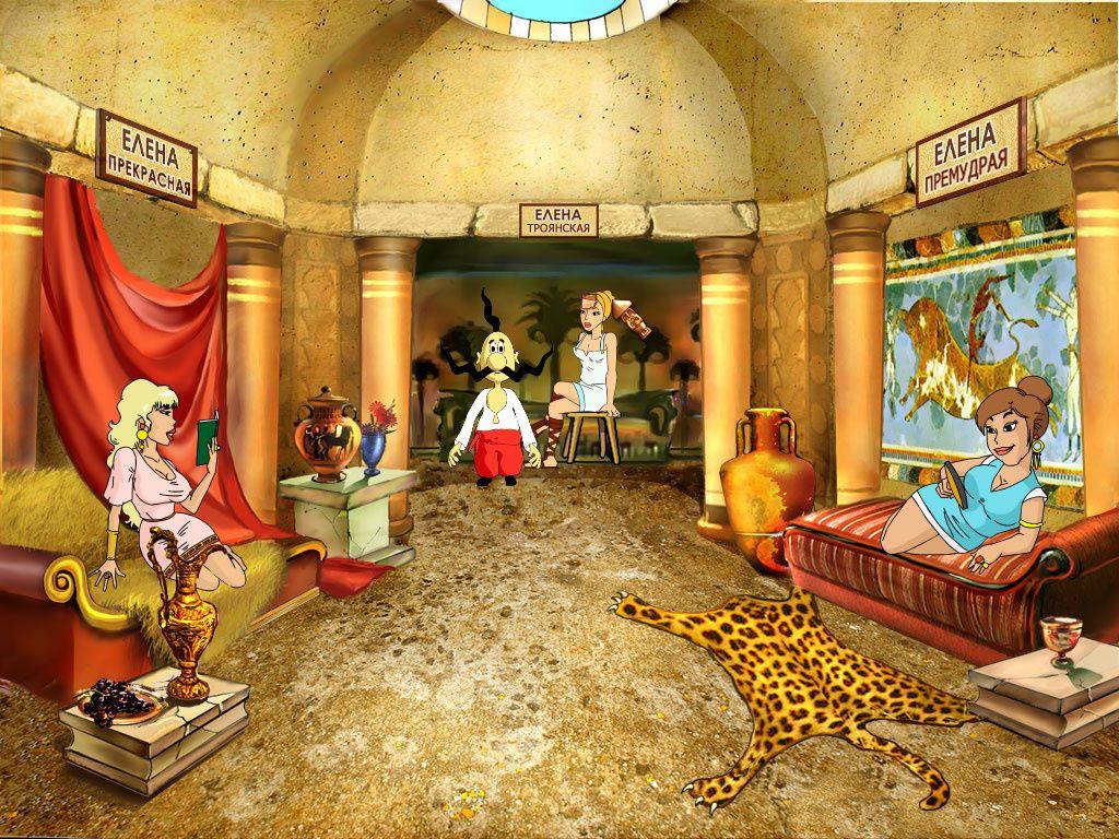 Как казаки Мону Лизу искали - локация Елены (Троя)