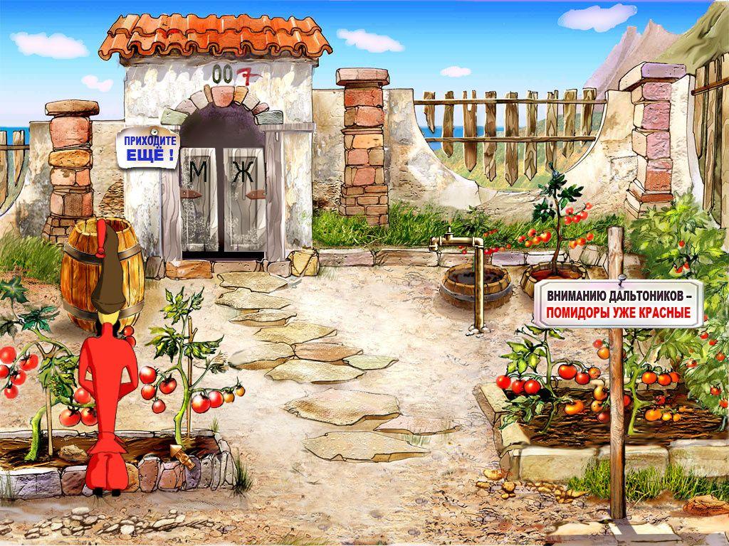 Как казаки Мону Лизу искали - куст со спелыми помидорами (Огород)