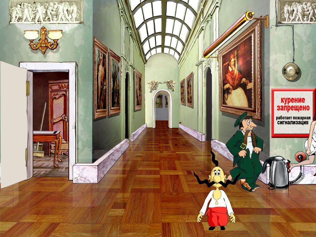 Как казаки Мону Лизу искали - локация Коридор (Лувр)
