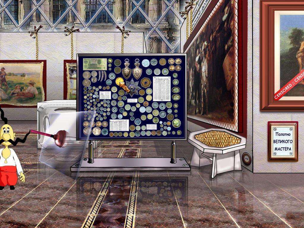 Как казаки Мону Лизу искали - локация Монеты (Лувр)