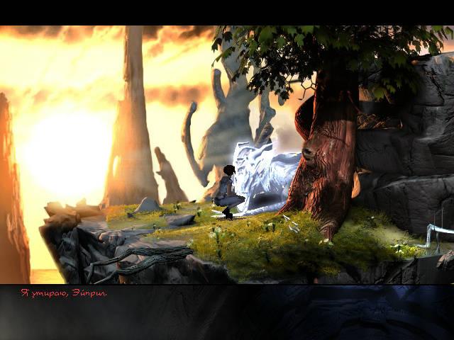 Longest Journey - локация Белый дракон (Глава 11)