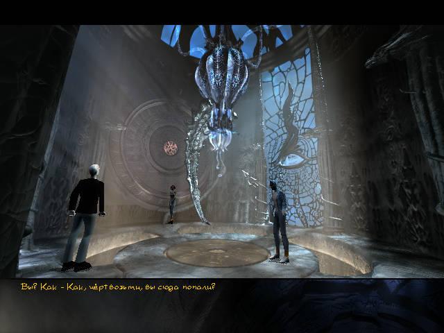 Longest Journey - Локация В башне Стража (Глава 13)