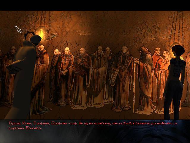 Longest Journey - локация Храм в Меркурио (Глава 2)