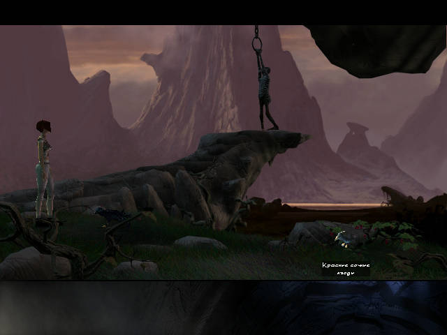 Longest Journey - локация Возле замка Клакса (Глава 5)