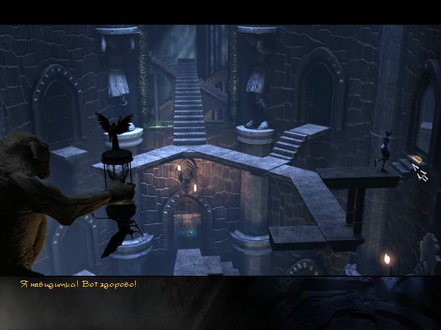 Longest Journey - локация Лабиринт в замке Клакса (Глава 5)