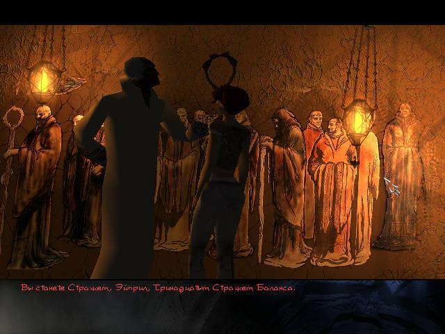 Longest Journey - локация Храм в Меркурио (Глава 5)