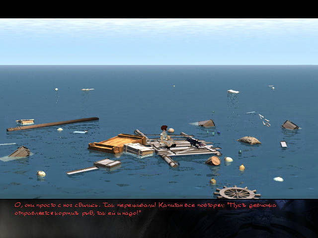 Longest Journey - локация Океан (Глава 7)