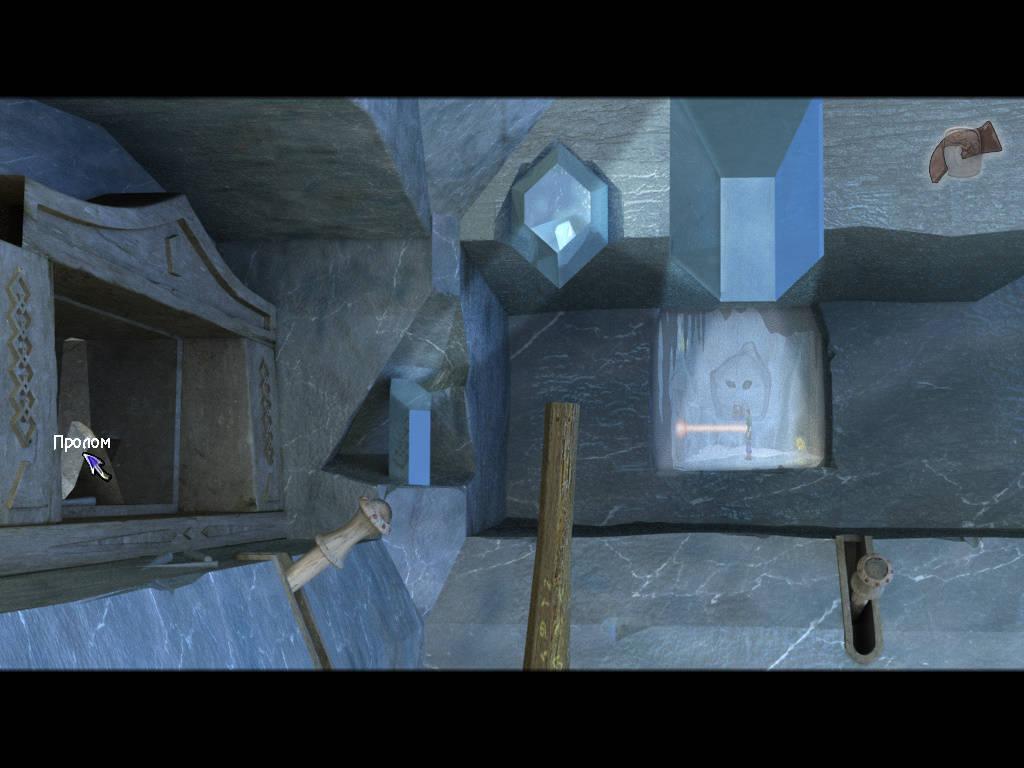 Герой - Пещера-пасть