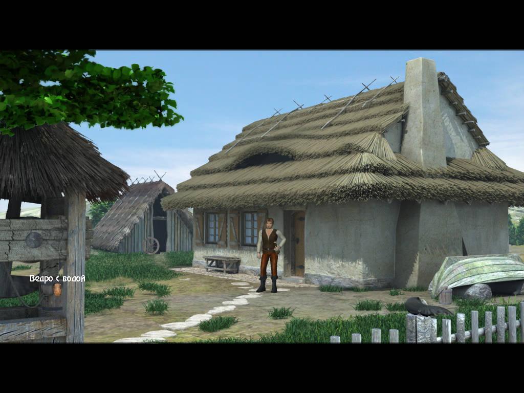 Герой - Во дворе возле дома Олафа