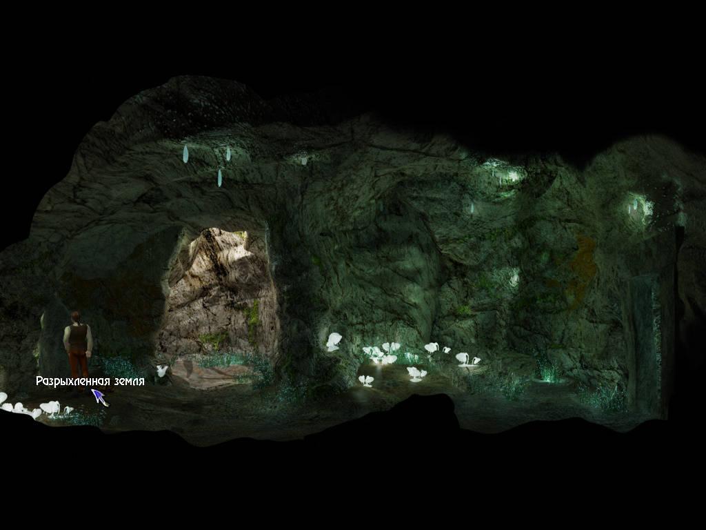 Герой - Вход в пещеру