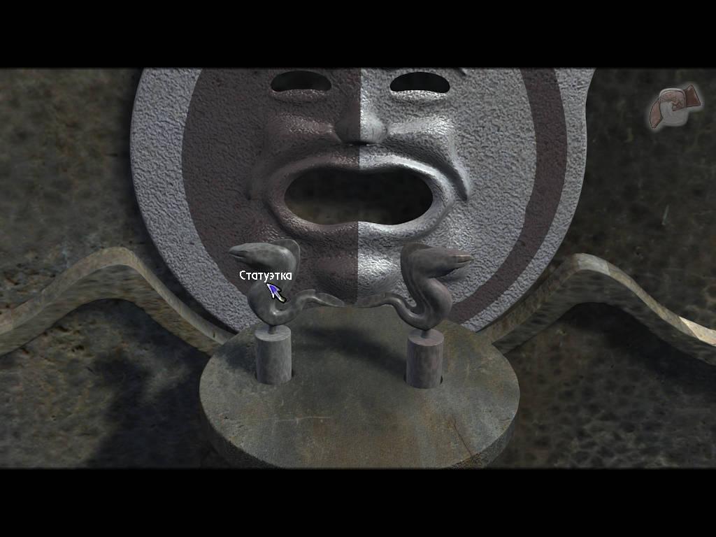 Герой - Пьедестал