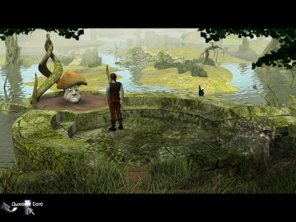 Герой - У могилы Микоруса