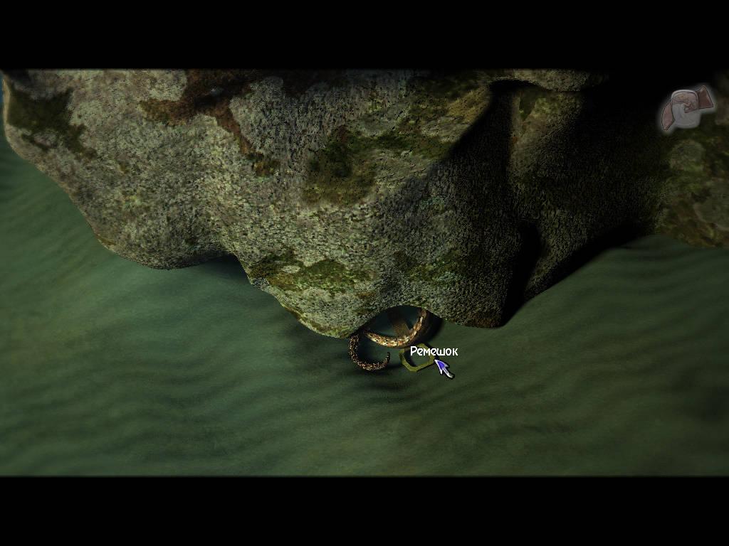 Герой - Норка осьминога