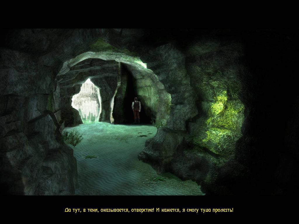 Герой - Пещера в коралловой долине