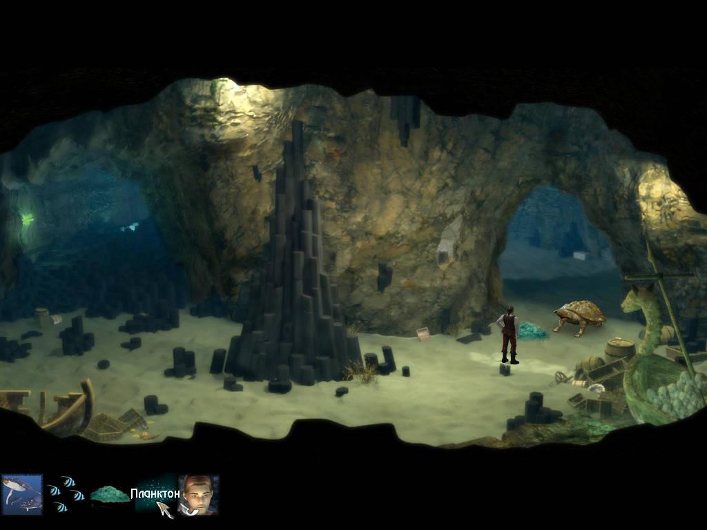 Герой - Пещера Мьоргена