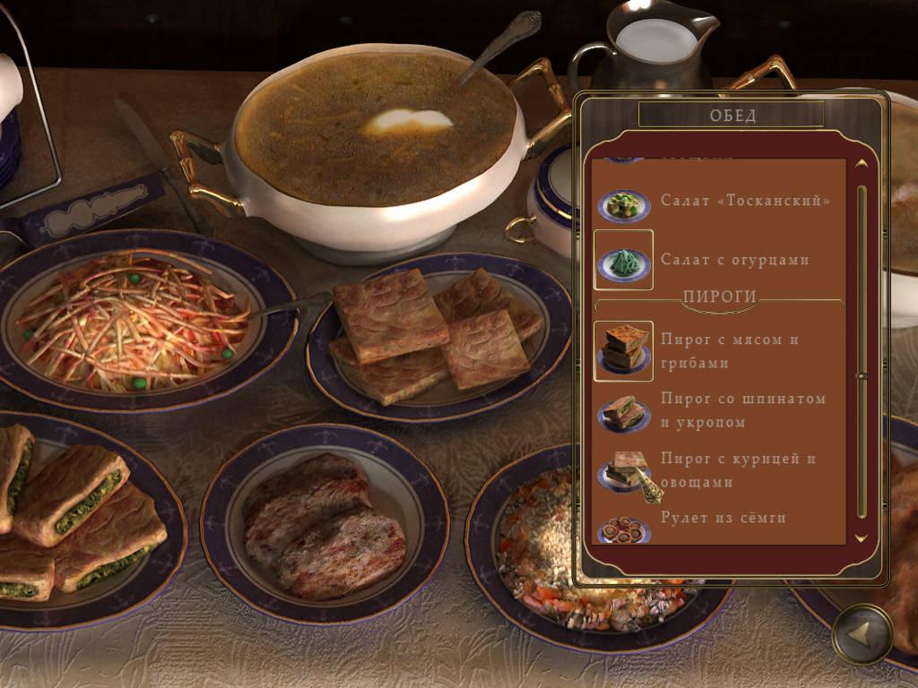 Dead Mountaineer Hotel - Красивые блюда на столе