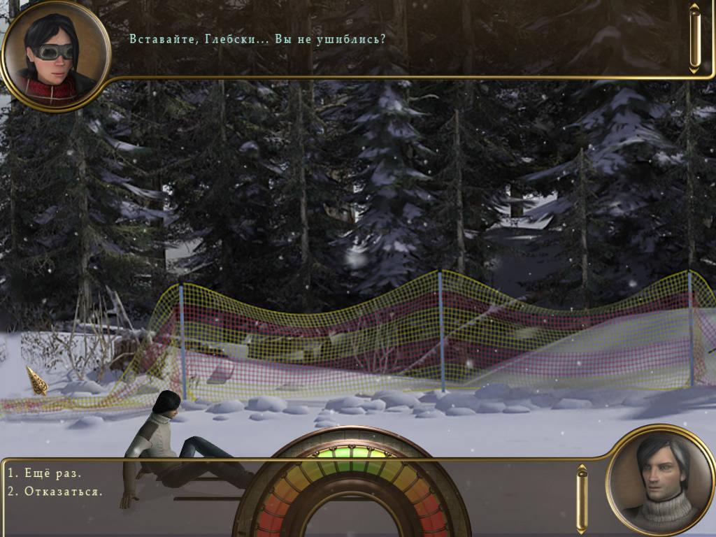 Dead Mountaineer Hotel - Петер катается на лыжах