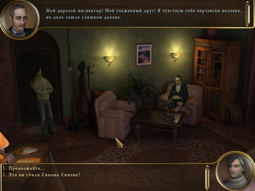 Dead Mountaineer Hotel - Допрос Дю Барнстока