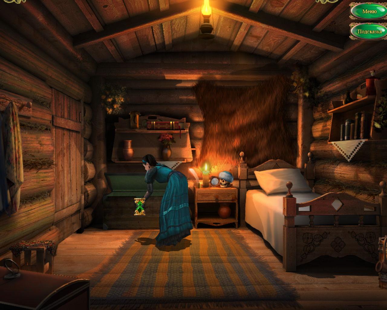 Книга мастеров - локация Комната Кати (уровень 2)