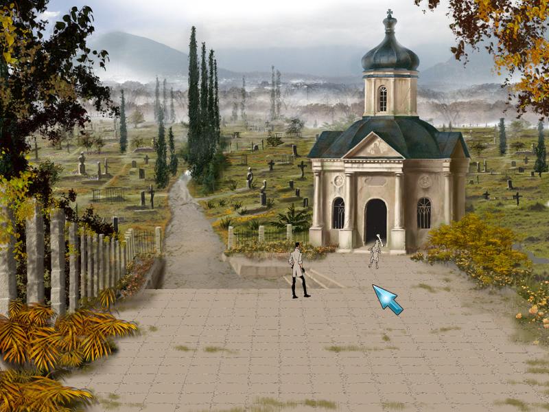 Агент: Особое задание - У кладбища (локация