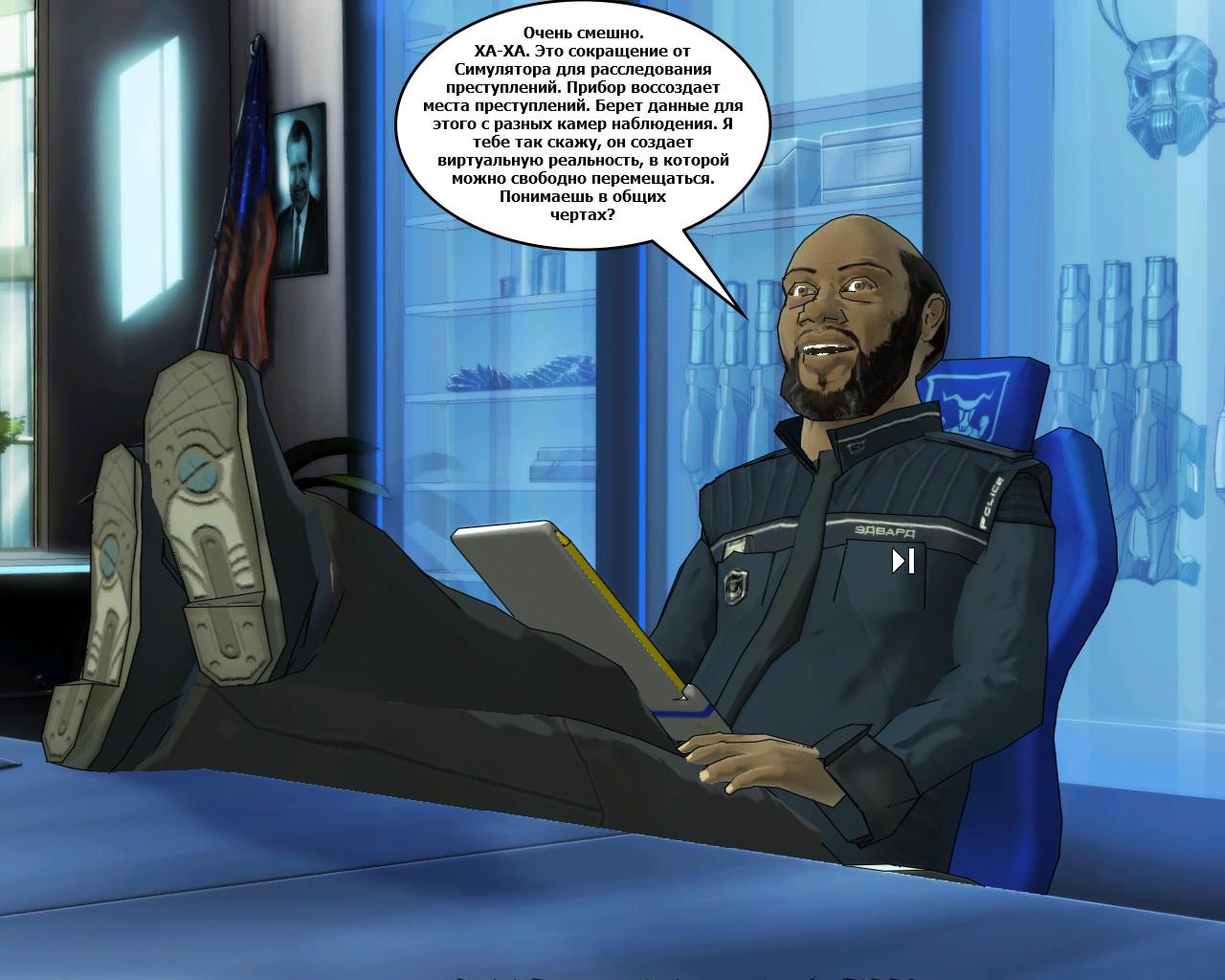 Goin' Downtown - Эдвард рассказывает про СИМ и его назначение (уровень 3)