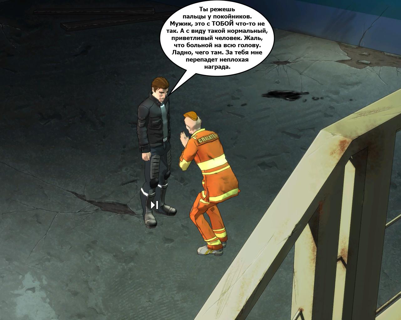 Goin' Downtown - Джейк проводит арест чокнутого парамедика (уровень 3)