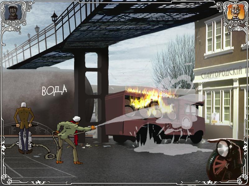 Двенадцать стульев - Пожар на вокзале в Старгороде (уровень 2)
