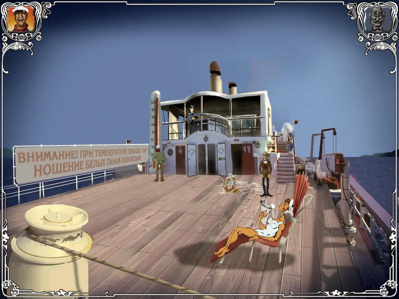 Двенадцать стульев - Верхняя палуба на пароходе (уровень 4)