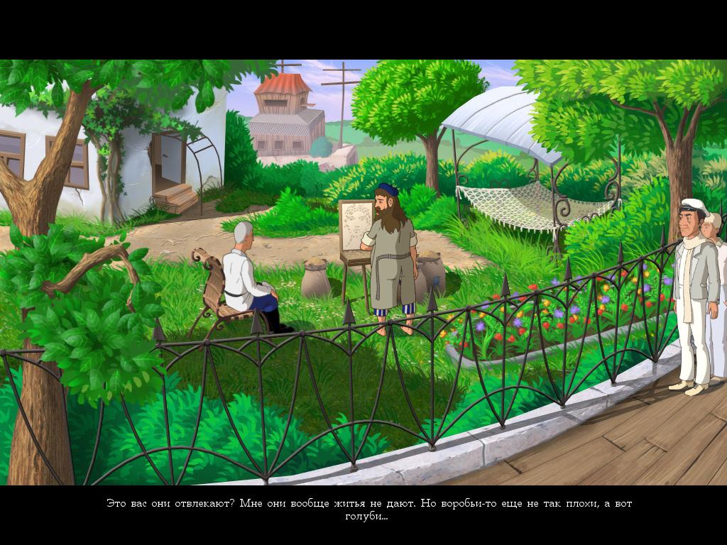 Золотой теленок - Сад художника Мухина (уровень 3)