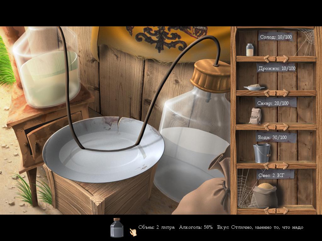 Золотой теленок - Самогонный аппарат в сарае (уровень 3)