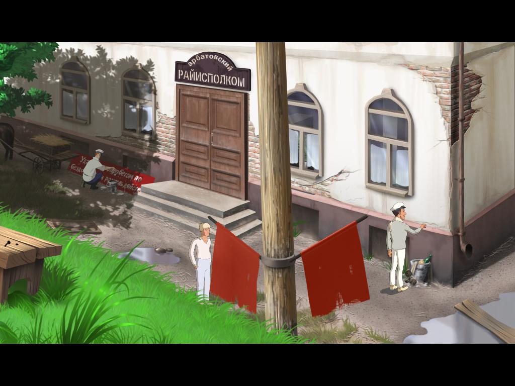 Золотой теленок - Возле здания райисполкома в Арбате (уровень 1)