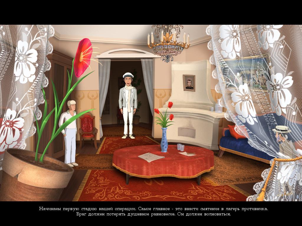 Золотой теленок - Наши герои в гостинице Черноморска (уровень 4)