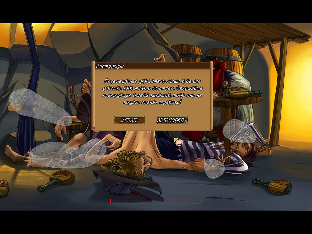 So Blonde - Санни против пьяных пиратов (уровень 15)