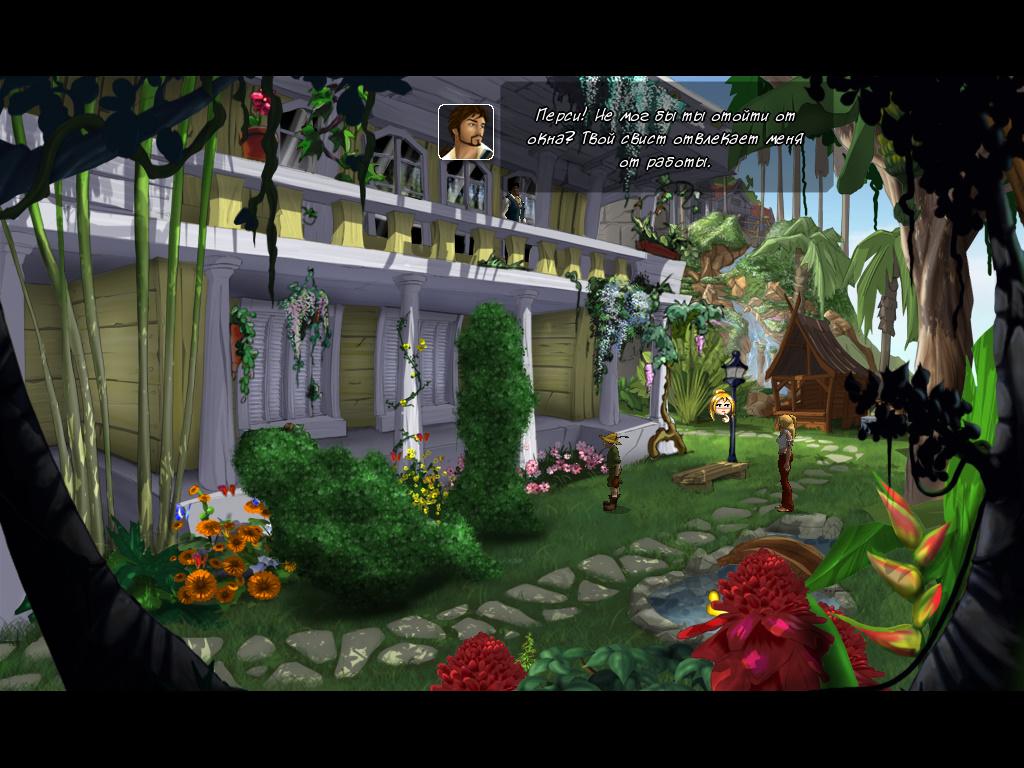 So Blonde - локация Городская площадь, Колониальный парк (уровень 3)