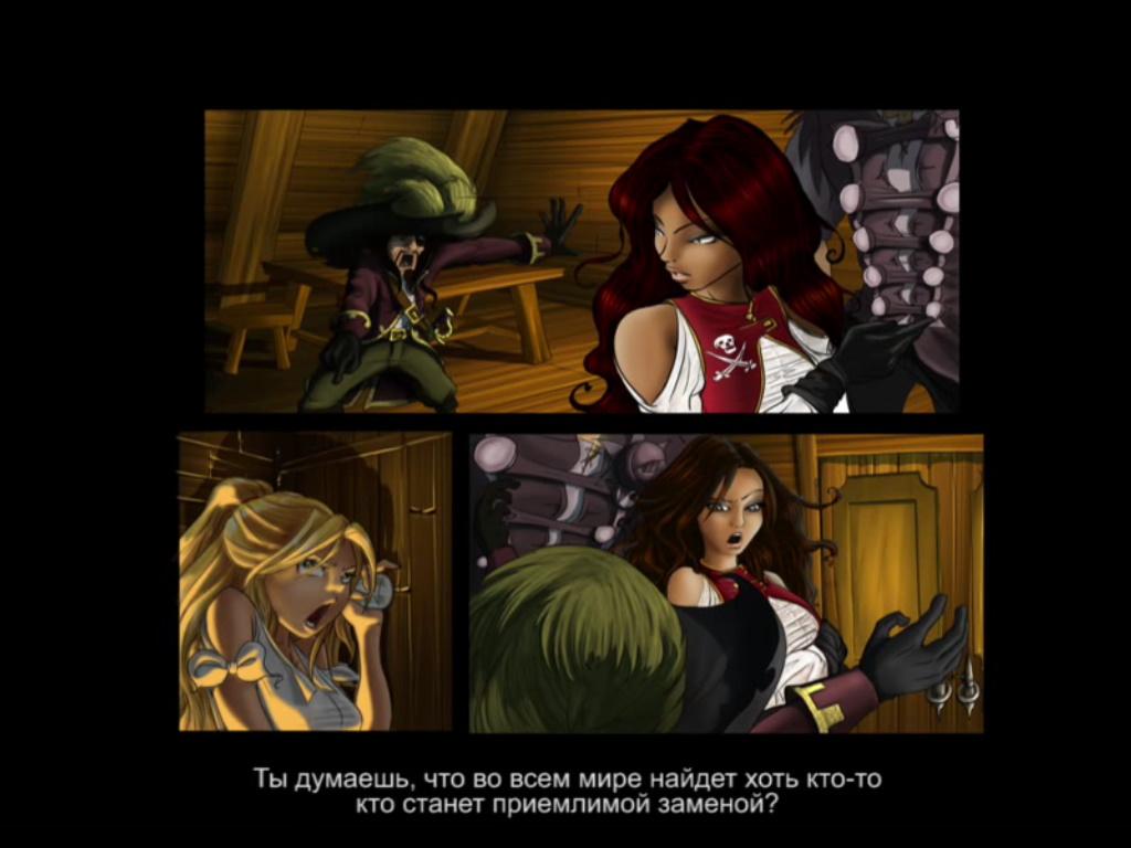 So Blonde - Моргана пытается сосватать Санни Одноглазому (уровень 6)