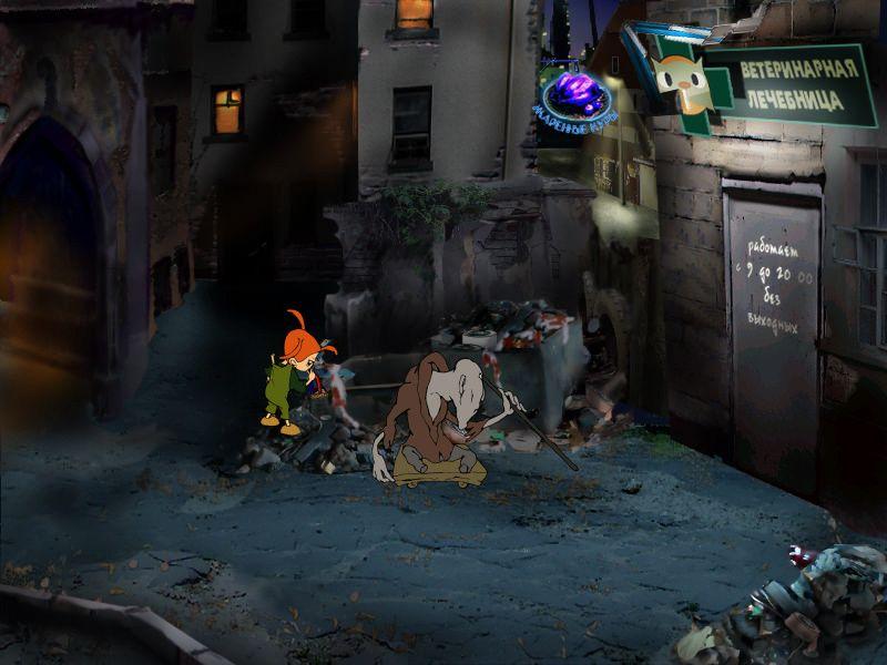Страшилки: Шестое чувство - Шиза роется в мусорном баке (уровень 3)