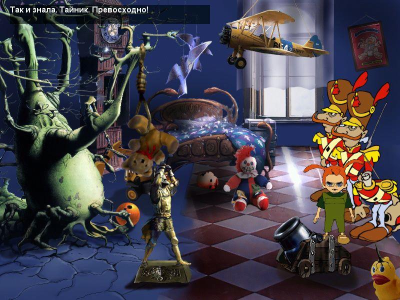 Страшилки: Шестое чувство - локация Детская комната Алексеева (уровень 5)