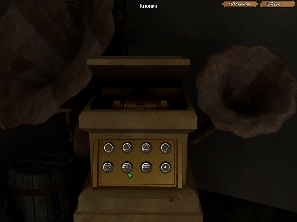 The Legend of Crystal Valley - Можно достать сломанный механизм (уровень 2)