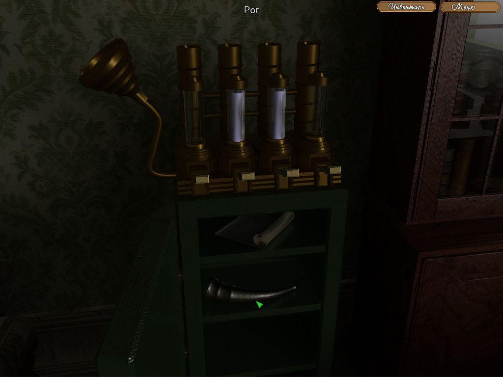 The Legend of Crystal Valley - Ева взломала сейф мэра (уровень 5)